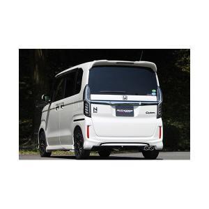 フジツボ AUTHORIZE K ホンダ N-BOX カスタム ターボ 2WD JF3用 740-50831|yatoh