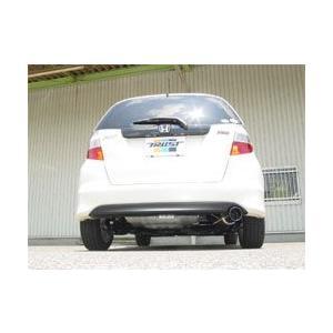 【送料無料】トラスト ビートマックス Ti マフラー ホンダ フィット RS FF GE8用 10154131|yatoh