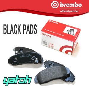 brembo ブレンボ ブレーキパッド ブラック フロント トヨタ エスティマ M/C後 ACR30W/ACR40W用 P83 105|yatoh