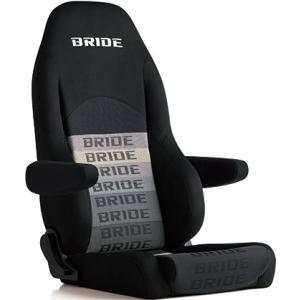 【送料無料】BRIDE DIGO III LIGHT CRUZ(ディーゴ3 ライツ クルーズ) グラデーションロゴBE D44AGS yatoh