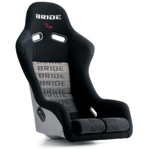 【送料無料】BRIDE VIOS III(ビオス3) グラデーションロゴ FRP製シルバー F42GMF|yatoh