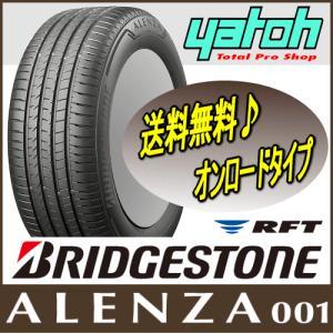 ブリヂストン アレンザ 001 RFT 245/40R21 100Y XL ☆|yatoh