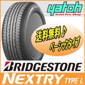 ブリヂストン ネクストリー タイプL 185/65R15 88S|yatoh