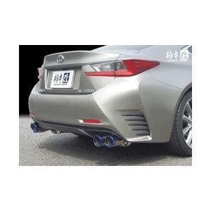【クーポンで100円OFF】柿本レーシング Class KR レクサス IS 200t/200t Fスポーツ/200t バージョンL 2WD DBA-ASE30用 左右4本出し L71302 yatoh
