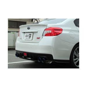 【代引無料】柿本レーシング Class KR スバル WRX S4 2.0GT/2.0GT-S アイサイト 4WD DBA-VAG用 左右出し B71354R|yatoh