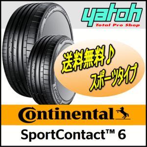 conti sport contact 6 285 40r20 104y co. Black Bedroom Furniture Sets. Home Design Ideas
