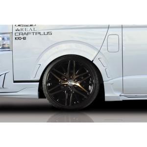 ROWEN CROSS BLAZE フロントオーバーフェンダー FRP製 塗装済 トヨタ ハイエース 標準ボディ 2WD 4型 TRH200K用 2T019F00# yatoh