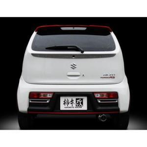 【代金引換不可】柿本レーシング GT box 06&S スズキ アルトワークス 5MT FF DBA-HA36S用 S44335 yatoh