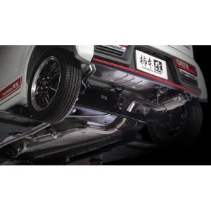 【代金引換不可】柿本レーシング GT box 06&S スズキ アルトワークス 5AT FF DBA-HA36S用 S44335|yatoh|02