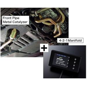 【送料無料】HKS スーパーマニホールド with キャタライザー R-SPEC+ECUパッケージ スバル BRZ アプライドE型 6MT車 ZC6用 33009-AT007|yatoh