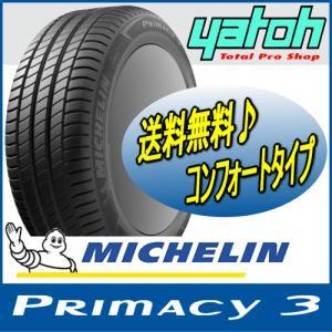 ミシュラン プライマシー 3 selfseal 215/55R17 94W|yatoh