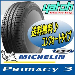 ミシュラン プライマシー 3 ZP 205/55R16 91W yatoh