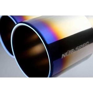 【送料無料】ブリッツ NUR-SPEC VSR スバル レヴォーグ ターボ VM4用 左右出し リアピース 62135V|yatoh