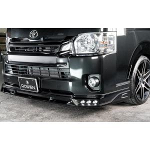 ROWEN PREMIUM Edition フロントスポイラー FRP製 塗装済 トヨタ ハイエース ワイドボディ 2WD 4型 TRH211K用 1T023A00# yatoh