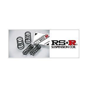 RS-R ダウン ミツビシ eKスポーツ ターボ FF H82W用 1台分 B157D|yatoh