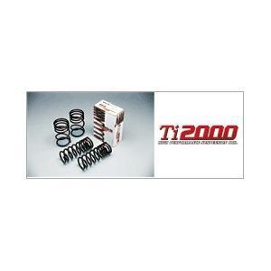 RS-R Ti2000 ダウン トヨタ エスティマ X FF 2006年1月〜2012年4月 ACR50W用 1台分 T500TW|yatoh