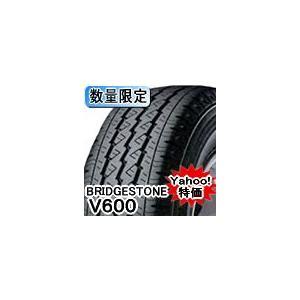 【数量限定】【Yahoo!特価】チューブレスタイヤ ブリヂストン V600 195/80R15 107/105L|yatoh