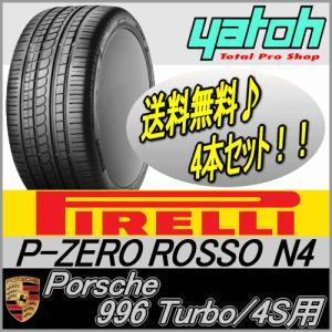 【数量限定】【Yahoo!特価】ピレリ P-ZERO ROSSO N4 225/40R18と295/30R18の4本セット|yatoh