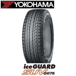【レンチ付】【AMG GLCクラスクーペ GLC43 X253用】ヨコハマ アイスガード SUV G075 255/45R20 と オススメアルミホィール 20インチとの4本セット yatoh