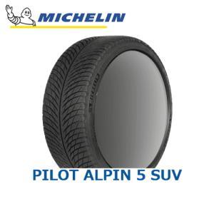 【レンチ付】【AMG GLEクラス GLE43/GLE63S W166用】ミシュラン パイロット アルペン 5 SUV 265/45R20 と オススメアルミホィール 20インチとの4本セット yatoh