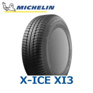 【レンチ付】【グランビア/グランドハイエース 2WD用】ミシュラン X-ICE XI3 205/70R15 と オススメスチールホィール 15インチとの4本セット|yatoh