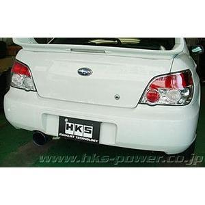 HKS スーパーターボマフラー スバル インプレッサ WRX STI E/F/G型 4WD GDB用 31029-AF001|yatoh