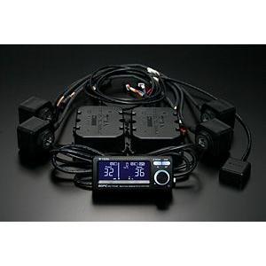 テイン EDFC ACTIVE コントローラーキット+モーターキット M12-M12+GPSキット EDK04-P8021+EDK05-12120+EDK07-P8022|yatoh