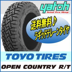 トーヨー オープンカントリー R/T 185/85R16 105/103L|yatoh