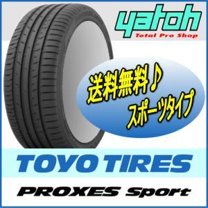 トーヨー プロクセス スポーツ 255/35R19 (96Y) XL|yatoh
