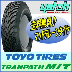 トーヨー トランパス M/T 195R16C 104/102Q 6PR|yatoh