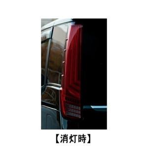 TOM'S LEDテールランプ トヨタ ノア/ノア ハイブリッド ZRR80系/ZWR80系用 81500-TZR80|yatoh|02