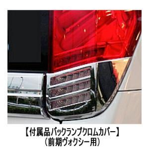 TOM'S LEDテールランプ トヨタ ノア/ノア ハイブリッド ZRR80系/ZWR80系用 81500-TZR80|yatoh|03