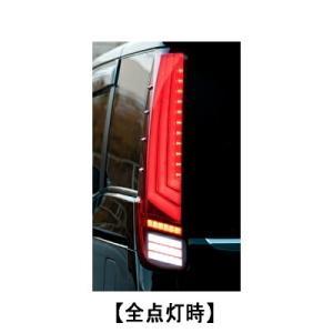 TOM'S LEDテールランプ トヨタ エスクァイア/エスクァイア ハイブリッド ZRR80系/ZWR80系用 81500-TZR80 yatoh