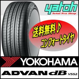ヨコハマ ADVAN dB decibel V552 215/60R16|yatoh