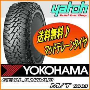 ヨコハマ ジオランダー M/T G003 6.50R16 LT 97/93Q|yatoh