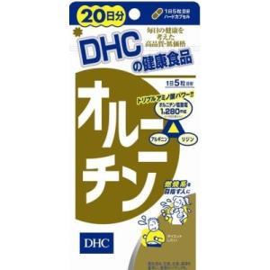 DHCオルニチン20日100粒|yatownart