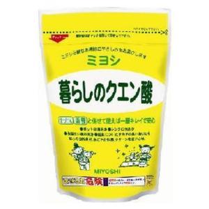 暮らしのクエン酸 330g【新生活】の関連商品5