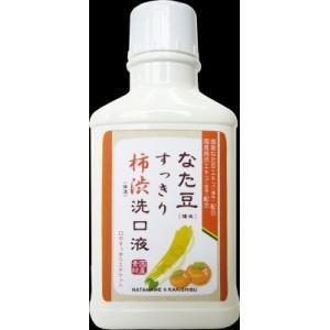 なた豆(矯味)すっきり柿渋(保湿)洗口液|yatownart
