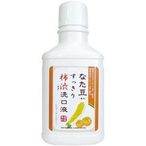 【12個まとめ買い】なた豆(矯味)すっきり柿渋(保湿)洗口液 ×12個|yatownart