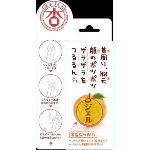 あんず本舗 杏ポロポロジェル100g 日本製|yatownart