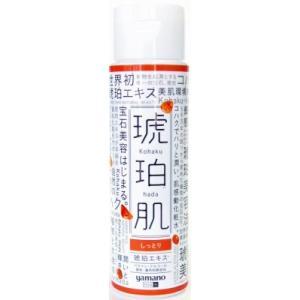 琥珀肌化粧水しっとり220ml yatownart