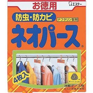 ネオパース洋服ダンス用4枚入【新生活】 yatownart