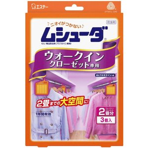 防虫剤ムシューダウォークインクローゼット専用1年間有効 yatownart
