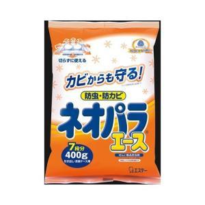 ネオパラエース 引き出し・衣装ケース用 400g【新生活】 yatownart