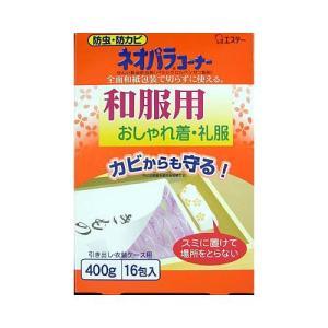 ネオパラコーナー 和服用【新生活】 yatownart