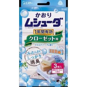 かおりムシューダ 1年間有効 クローゼット用 3個入 マイルドソープの香り yatownart