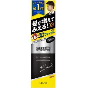 マッシーニ クイックヘアカバースプレー ブラックの関連商品5