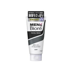 メンズビオレ ダブルスクラブ洗顔 130gの関連商品5