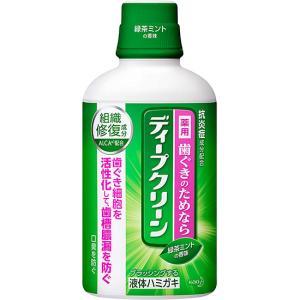 ディープクリーン バイタル 薬用液体ハミガキ 350ml|yatownart