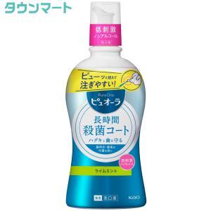 薬用ピュオーラ洗口液 ノンアルコール 420ml|yatownart